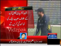 Shahid Afridi Decided To Return In First Class Cricket
