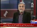 Bolta Pakistan 22nd October 2014 by Nusrat Javed and Mushtaq Minhas on Wednesday at Ajj News TV