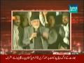 News Eye 22nd October 2014 by Mehar Bukhari on Wednesday at Dawn News