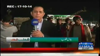 Qutb Online 22nd October 2014 by Bilal Qutb on Wednesday at Samaa News