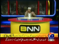 Banana News Network 22nd October 2014 by Murtaza Chaudary and His Team on Wednesday at Geo News