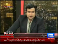 On The Front 22nd October 2014 by Kamran Shahid on Wednesday at Dunya News
