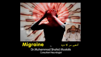 Migraine (Headache) Symptoms and Treatment by Dr. Mohammad Shahid Mustafa