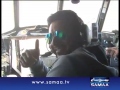 Shahid Afridi Learning To Fly Helicopter