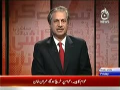 Bottom Line 24th October 2014 by Absar Alam on Friday at Ajj News TV