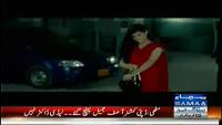 Meri Kahani Meri Zubani 26th October 2014 on Sunday at Samaa News