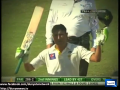 Younis Khan Breaks Inzamamul Haq's Record By Hitting 26th Century