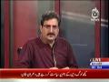 Bolta Pakistan 30th August 2014 by Nusrat Javed and Mushtaq Minhas on Thursday at Ajj News TV