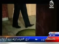 Qaidi Number 30th October 2014 by  on Thursday at Ajj News TV
