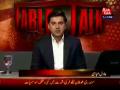 Table Talk 30th October 2014 by Adil Abbasi on Thursday at Abb Takk