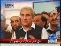 Nadeem Malik Live 30th October 2014 Thursday at Samaa News