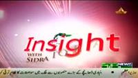 Insight 1st November 2014 by Saleem Bukhari on Saturday at Waqt News