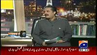 Khabar Naak 1st November 2014 by Aftab Iqbal on Saturday at Geo News