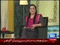 Hasb-e-Haal 1st November 2014 by Junaid Saleem,Sohail Ahmed and Najia on Saturday at Dunya News