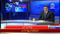 Live With Talat 3rd November 2014 by Talat Hussain on Monday at Ajj News TV