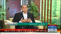 Qutb Online 6th November 2014 by Bilal Qutb on Thursday at Samaa News