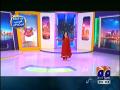 Hum Sab Umeed Say Hain 6th November 2014 by Noor on Thursday at Geo News