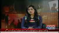 Pas e Pardah 7th November 2014 by Nadia Naqi on Friday at News One