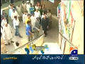 Aik Din Geo k Sath 7th November 2014 by Sohail Warraich on Friday at Geo News
