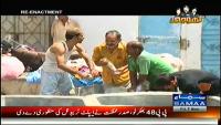 Khoji 7th November 2014 Friday at Samaa News TV