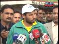Shahid Afridi Accepted Misbah-ul-haq The Best Captain