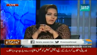 Faisla Awam Ka 11th November 2014 by Asma Shirazi on Tuesday at Dawn News