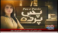 Pas e Pardah 11th November 2014 by Nadia Naqi on Tuesday at News One