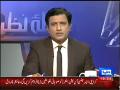 Nuqta e Nazar 11th November 2014 by Mujeeb Ur Rehman Shami on Tuesday at Dunya News