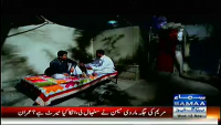 Wardaat 12th November 2014 by  on Wednesday at Samaa News TV