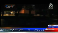 Target 12th November 2014 by Sherry on Wednesday at Ajj News TV