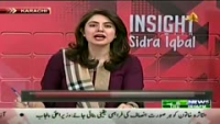Insight 13th November 2014 by Saleem Bukhari on Thursday at Waqt News