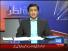 Nuqta e Nazar 13th November 2014 by Mujeeb Ur Rehman Shami on Thursday at Dunya News