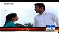 Court Number 5 - 13th November 2014 by Amina Kabir on Thursday at Samaa News TV