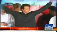 Nadeem Malik Live 13th November 2014 Thursday at Samaa News