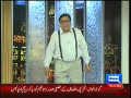 Hasb-e-Haal 13th November 2014 by Junaid Saleem,Sohail Ahmed and Najia on Thursday at Dunya News