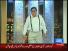 Hasb-e-Haal 13th November 2014 by Junaid Saleem,Sohail Ahmed and Najia on Thursday at Dunya News