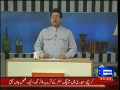 Hasb-e-Haal 14th November 2014 by Junaid Saleem,Sohail Ahmed and Najia on Friday at Dunya News