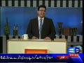 Hasb-e-Haal 15th November 2014 by Junaid Saleem,Sohail Ahmed and Najia on Saturday at Dunya News