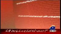 Meray Mutabiq 16th November 2014 by Hassan Nisar on Sunday at Geo News