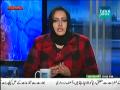 Faisla Awam Ka 17th November 2014 by Asma Shirazi on Monday at Dawn News