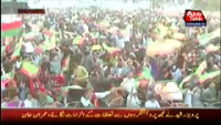Tonight With Jasmeen 17th November 2014 by Jasmeen Manzoor on Monday at Abb Tak