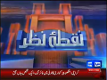 Nuqta e Nazar 17th November 2014 by Mujeeb Ur Rehman Shami on Monday at Dunya News