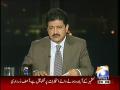 Capital Talk 17th November 2014 by Hamid Mir on Monday at Geo News