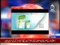 Live With Talat 18th November 2014 by Talat Hussain on Tuesday at Ajj News TV