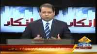 Inkaar 18th November 2014 by Javed Iqbal on Tuesday at Capital TV