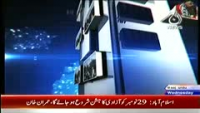 Live With Talat 19th November 2014 by Talat Hussain on Wednesday at Ajj News TV
