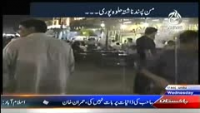 Target 19th November 2014 by Sherry on Wednesday at Ajj News TV
