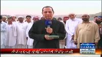 Qutb Online 19th November 2014 by Bilal Qutb on Wednesday at Samaa News