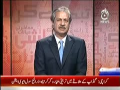 Bottom Line 21st November 2014 by Absar Alam on Friday at Ajj News TV