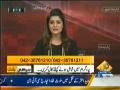 Seedhi Baat 21st November 2014 by Beenish Saleem on Friday at Capital TV